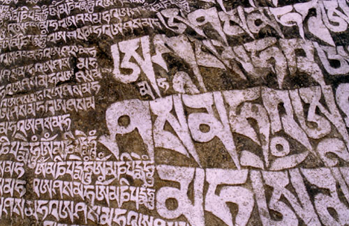 Nepali script and carving chick lit in the himalayas once thought to be of of a religious nature recent study has revealed these scripts to be a form of nepali chick lit in the section shown altavistaventures Image collections